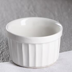 Форма для выпечки «Рамекин», белая, керамика, 0.2 л