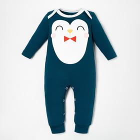 """Комбинезон Крошка Я """"Пингвин"""", рост 62-68 см, синий"""