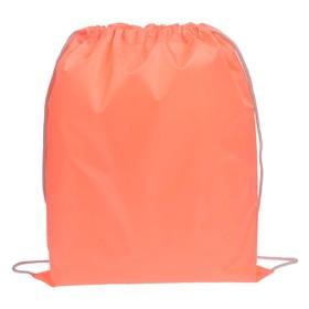 Мешок для обуви 420 х 340 мм, цвет персиковый