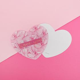 Открытка-валентинка «Love you», 7 х 6см