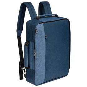 Рюкзак-сумка для ноутбука 2 в 1 twoFold синий с темно-синим