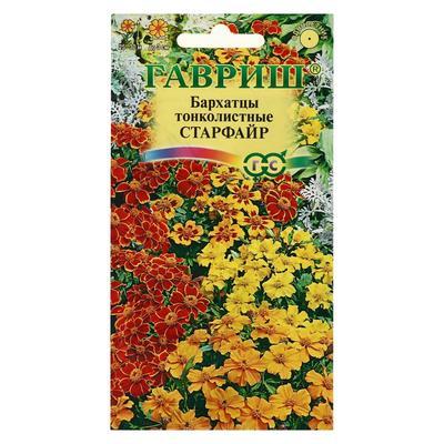 """Семена цветов Бархатцы  """"Старфайр"""",тонколистные, смесь,  0,1 г - Фото 1"""