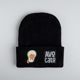 """Стильная женская шапка """"Avocato"""""""