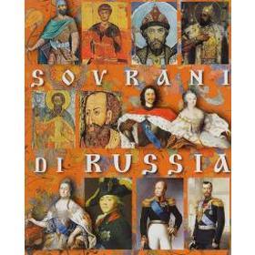 Foreign Language Book. Монархи России. На итальянском языке. Анисимов Е.