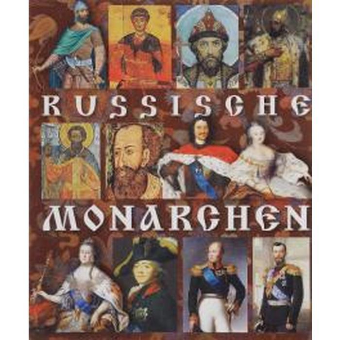 Монархи России. На немецком языке. Анисимов Е.