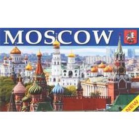 Foreign Language Book. Москва. Миниальбом. На английском языке