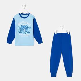 Пижама для мальчика, цвет синий, рост 92 см