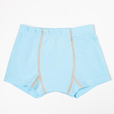 Трусы-боксеры для мальчика, цвет голубой, рост 134-140 см - Фото 1