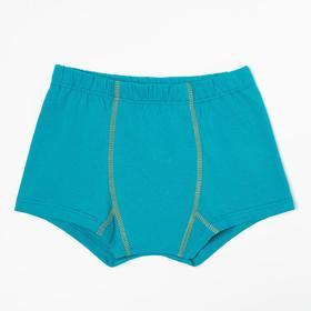 Трусы-боксеры для мальчика, цвет бирюзовый, рост 134-140 см