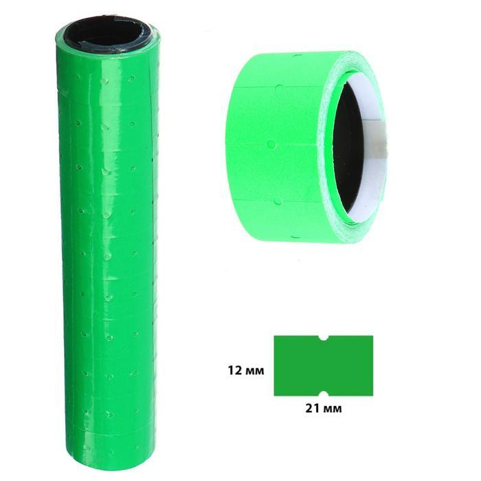 Ценники самоклеящиеся для этикет-пистолета, 12 х 21 мм, в 1 рулончике 200 штук, набор из 10 рулончиков, зелёные