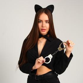 Карнавальный набор «Киса», ободок, бабочка, наручники Ош
