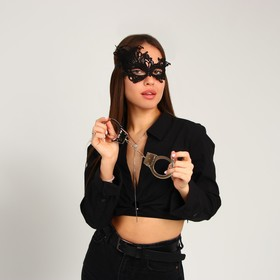 Карнавальный набор «Сладкое повиновение» наручники, маска Ош