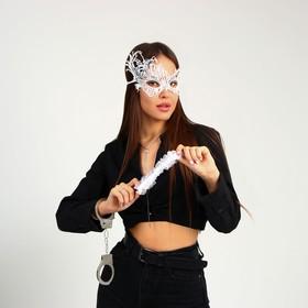 Карнавальный набор «Сладкая ночь» маска, повязка, наручники Ош
