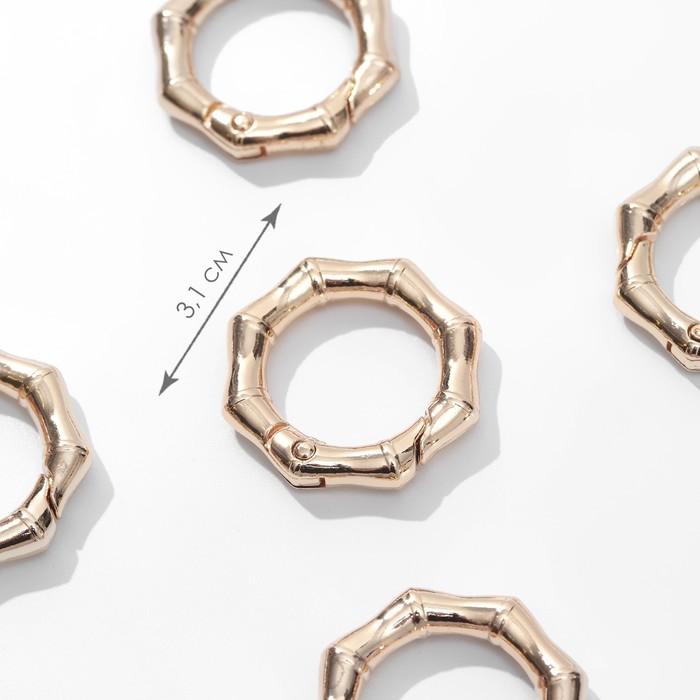 Кольцо-карабин «Бамбук», d = 19/31 мм, толщина - 4 мм, 5 шт, цвет золотой