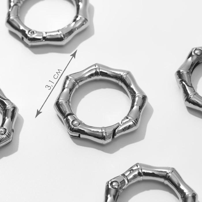 Кольцо-карабин «Бамбук», d = 19/31 мм, толщина - 4 мм, 5 шт, цвет серебряный