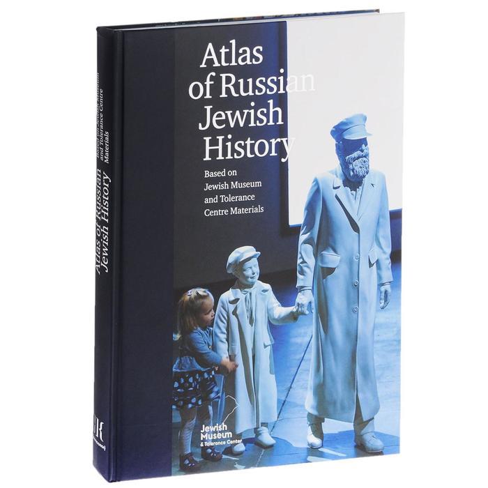Atlas of Russian Jewish History