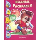Медвежонок с флажком