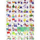 Игрушки. Азбука русс. + счёт (530 х 770), большой формат