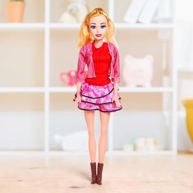 Кукла ростовая 'Лера' звук, в платье, высота 53 см Ош