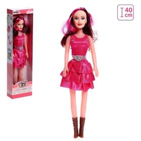 Кукла ростовая 'Жанна' в платье, высота 40 см Ош
