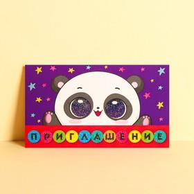 Приглашение «Персонаж панда», глиттер,  12 х 7см