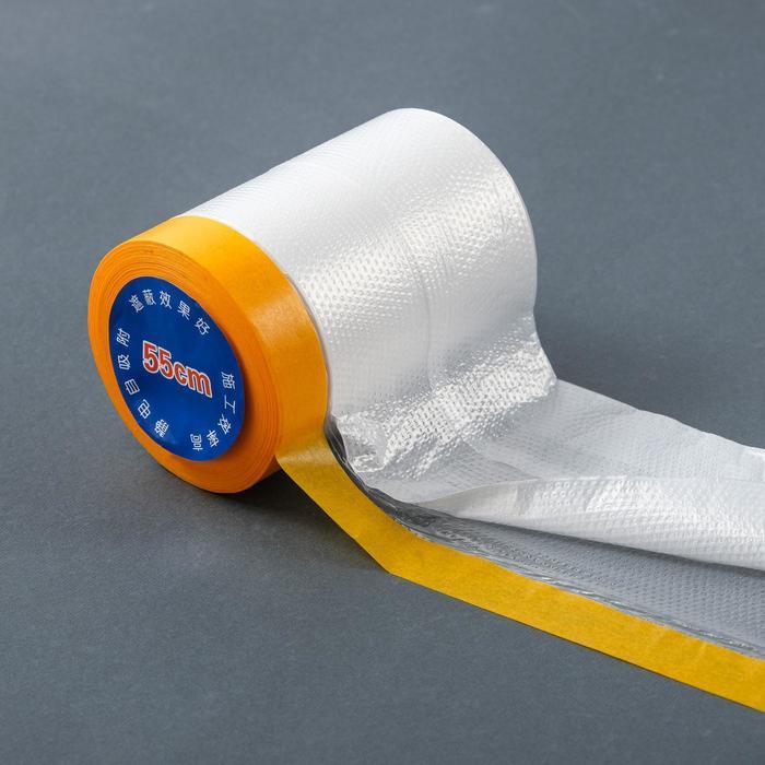 Защитная пленка с клейкой лентой для малярных работ, ширина 55 см, длина 20 м