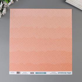 "Бумага для скрапбукинга ""Правила весны"" 30,5х30,5 см, 190 гр/м2"