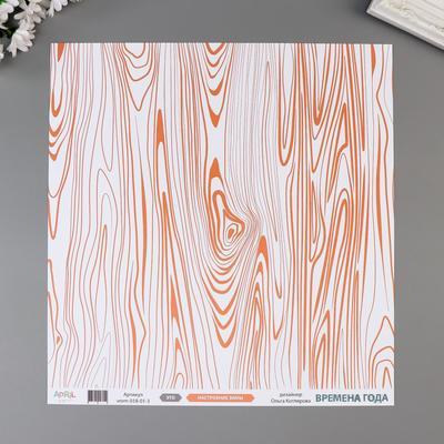"""Бумага для скрапбукинга """"Настроение зимы"""" 30,5х30,5 см, 190 гр/м2 - Фото 1"""
