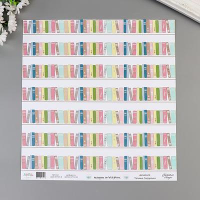 "Бумага для скрапбукинга ""Наши истории"" 30,5х30,5 см, 190 гр/м2 - Фото 1"