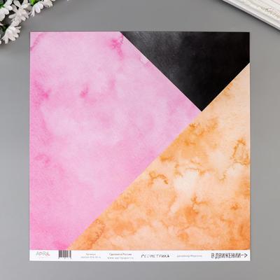 """Бумага для скрапбукинга """"Геометрика"""" 30,5х30,5 см, 190 гр/м2 - Фото 1"""