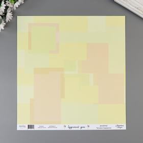 """Бумага для скрапбукинга """"Чудесный день"""" 30,5х30,5 см, 190 гр/м2"""