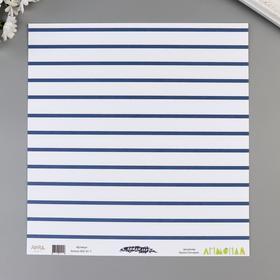 """Бумага для скрапбукинга """"Я люблю море"""" 30,5х30,5 см, 190 гр/м2"""