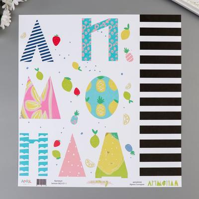 "Бумага для скрапбукинга ""Лимонад"" 30,5х30,5 см, 190 гр/м2 - Фото 1"