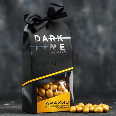 Арахис в шоколадной глазури DARK LINE: 100 г. - Фото 1