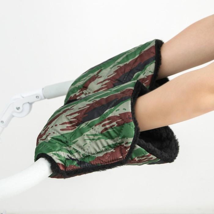 Варежки-муфты на ручку коляски, 2 шт., стеганные, цвет камуфляж