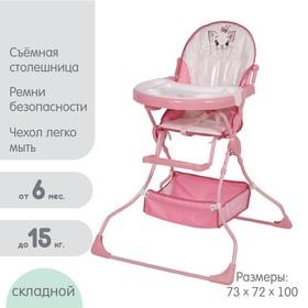 Стульчик для кормления Polini kids Disney baby 252 Кошка Мари, розовый