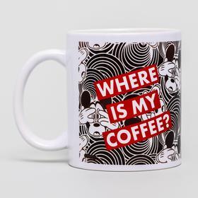 Кружка сублимация Where is my coffe?, Микки Маус, 350 мл