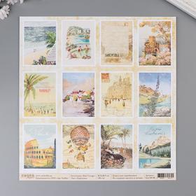 """Бумага для скрапбукинга  """"Карточки. Bon Voyage"""" 30.5х30.5 см, 190 гр/м2"""