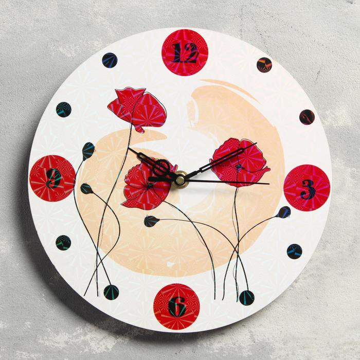 Часы настенные Маки, d23.5, плавный ход