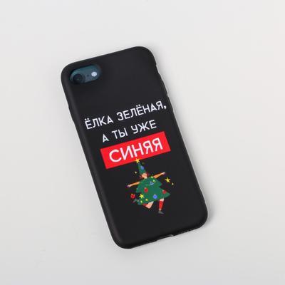 Чехол для телефона iPhone 7,8 «Счастливого праздника», 6,8 × 14,0 см - Фото 1