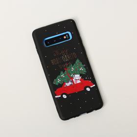 Чехол для телефона Samsung S10 «Жду новогоднего чуда», 7,04 × 15,0 см