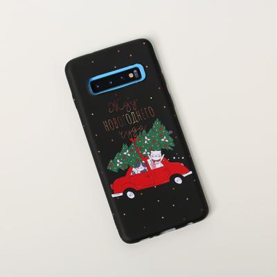Чехол для телефона Samsung S10 «Жду новогоднего чуда», 7,04 × 15,0 см - Фото 1
