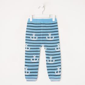 Брюки детские, цвет голубой, рост 104 см (размер 34) Ош