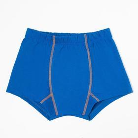 Трусы-боксеры для мальчика, цвет синий, рост 92 см