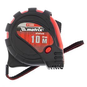 Рулетка Matrix Status 31000, 10 м х 32 мм, обрезиненный корпус, зацеп с магнитом