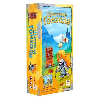 Настольная игра «Сырный Замок: Шустрый Гонзола» - Фото 1