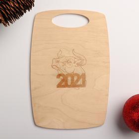 """Доска разделочная деревянная """"Бочонок. Бык №1"""", ручка вырез, 25×17×0,6 см"""