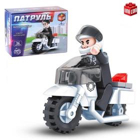 Конструктор Патруль «Полицейский мотоцикл», 26 деталей Ош