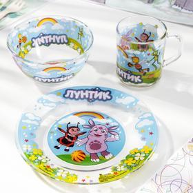 Набор посуды детский Priority «Лунтик. Радуга», 3 предмета