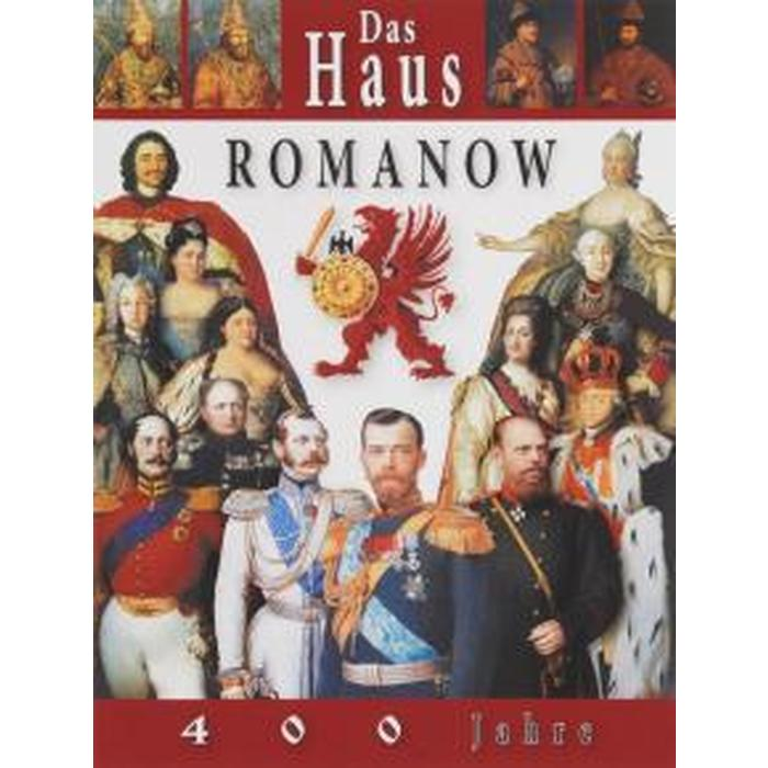 Дом Романовых. 400 лет, на немецком языке. Анисимов Е.